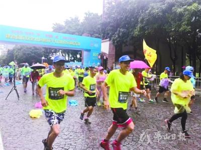 桂城:欢乐跑传递安全文化理念