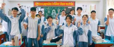 高三学子燃情快闪 — 歌唱祖国