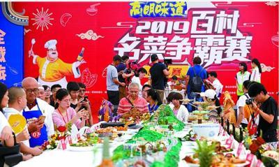廣東三寶鵝之全鵝宴拿大獎 高明味道征服觀眾味蕾