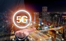 佛山擬在大型企業等地部署首批500個5G試驗網基站