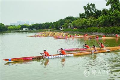 龙艇竞渡百桨齐发 大良苏岗举行三人龙艇公开赛