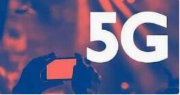華為助力英國開通首個5G服務