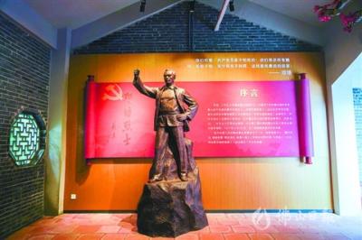 三水邓培故居:传承红色文化 凝聚奋进力量