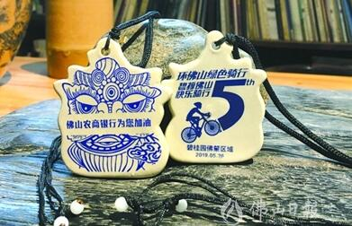 陶+狮头亮了!环美高梅娱乐官网绿色骑行奖牌揭开神秘面纱