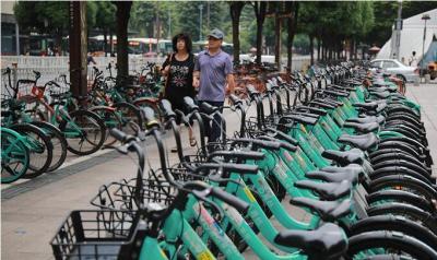 乱停乱放共享单车将被企业列入信用黑名单