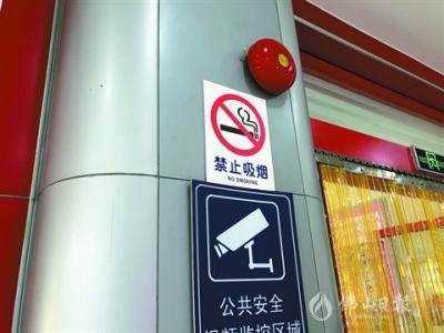 室内禁烟你做到了吗?高明网咖成二手烟灾区