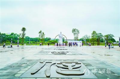 三水乐平儒家天下文化公园开园