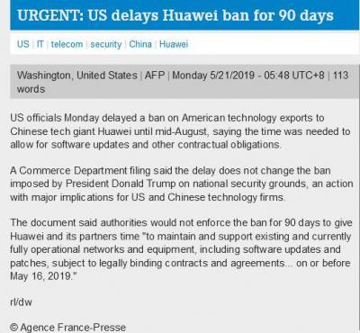 法新社:美国宣布对华为禁令推迟90天实施