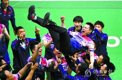 3∶0力克日本!中国第11次捧起苏杯