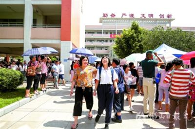 """获奖数名列省前列!佛山10所学校获评省""""书香校园"""""""