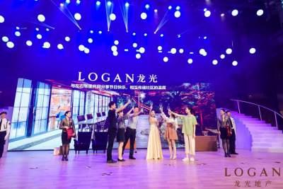 龍光·天系新品發布會,其天闕營銷中心于6月29日面世