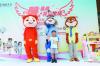 前海人寿最新注册送体验金平台分公司举办第四届客服节活动