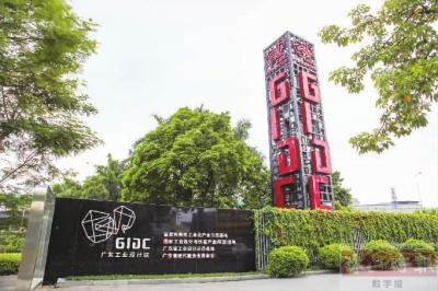 广东工业设计城拟投入超3000万元提升启动区形态环境