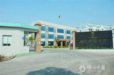 三水28家企业拟入库省科技型中小企业