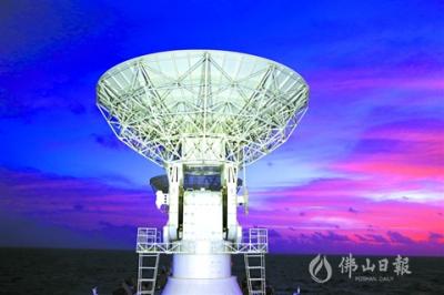 远望3号船顺利护送  第46颗北斗导航卫星入轨