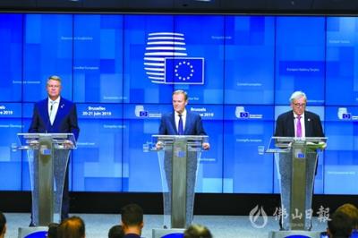 """备受英国""""脱欧""""""""碳中和""""等重大问题困扰 欧盟新领导人选""""难产"""""""