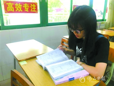 高考学子注意!报填志愿须冷静稳妥选择 谨防个中风险