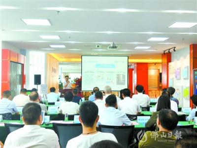 粵港澳臺協同創新中心首場科技成果推介會在佛山舉行