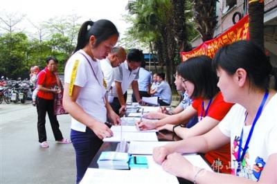 高明新市民随迁子女积分入学录取名单7月12日前公布
