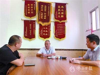 25年扎根南海务庄社区,陈平功调解矛盾和问题超千宗