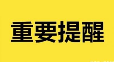 广东高考提前批开始征集志愿!今日中午12时截止填报