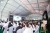 雅居乐27年累计捐款超过17亿元,现场再捐近千万元支持兴教助学