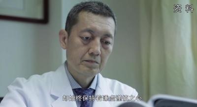 最美奋斗者 | 王磊:医者仁心