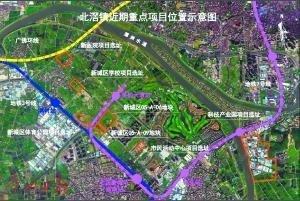 金地北滘新城项目规划出炉 近3号线高村站