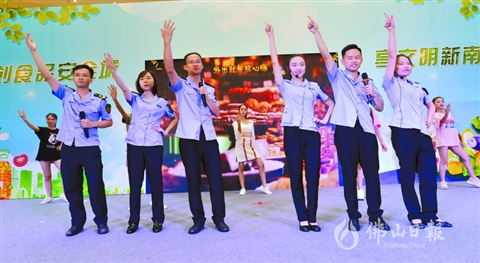 桂城举办食品安全宣传周科普宣传活动