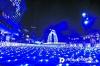 美高梅娱乐官网保利MALL首届灯光艺术节开幕