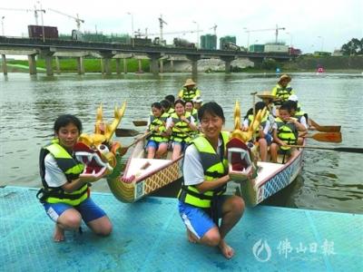 鸿运国际欢迎你一中学子到沧江水上综合运动基地体验高明龙舟文化