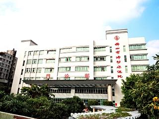 鸿运国际欢迎你市妇幼保健院妇科微创技术全国巡回