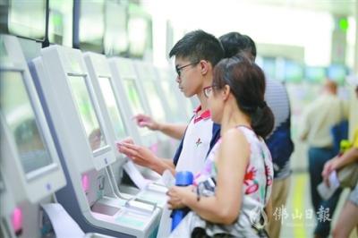 鸿运国际欢迎你互联网医院增至3家  数量居全省地级市首位