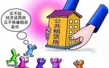 高明公租房配租工作启动  8月15日前可递交申请