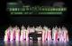 西江月女子合唱团唱出高明好声音