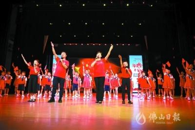 """700名小学生开启""""筑梦佛山""""""""喜阅""""之旅"""