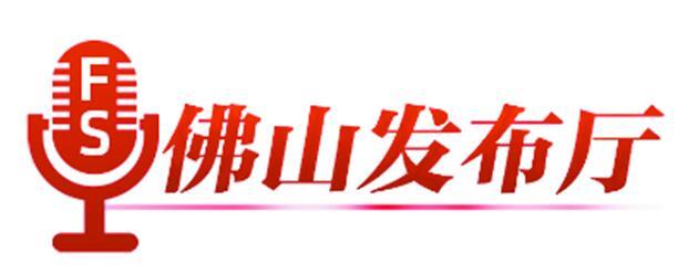 2019年高考,禅城高分优先投档线上线人数1793人