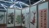 佛山松梅诗书画协会举办书画展庆祝新中国70华诞