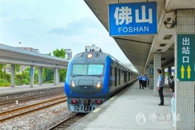 佛九直通车停运 佛山今起可坐高铁直达香港