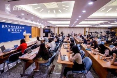 国家发改委:中国制造业外迁以中低端企业为主