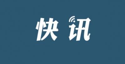 老撾車禍大巴上有中國公民44人,已確認13人遇難,2人失蹤