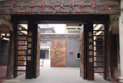 中国陶瓷雕塑精品展在石湾开展