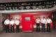 顺德科创板揭牌 为广东科创专板建设探路