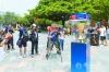 篮球世界杯冠军奖杯奈史密斯杯巡展点燃市民热情