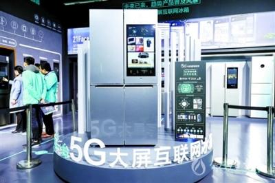 佛山企业竞跑5G时代  全面启动5G网络规模化部署