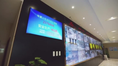 【愛國歌曲快閃視頻】廣州市《我和我的祖國》