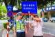 9月30日前,佛山交警嚴查四類重點交通違法行為