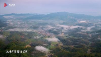 美丽乡村 | 鸿运国际欢迎你海拔最高的村落  云勇村