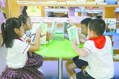 书香满校园 悦读伴成长 高明中小学兴起阅读之风