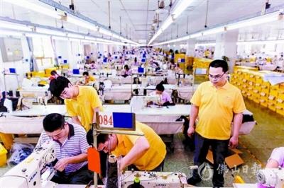 拟打造两大产业载体  盐步内衣产业开启新探索